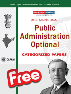 UPSC-MAINS-PUB-AD-PAPERS-PDF