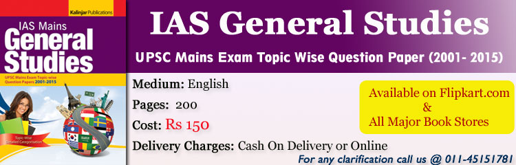 https://iasexamportal.com/sites/default/files/UPSC-Mains-Examination-Topic-Wise-Question-Analysis-General-Studies.jpg