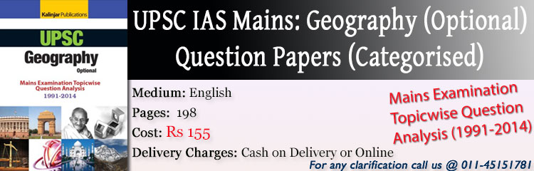 http://www.iasexamportal.com/civilservices/sites/default/files/UPSC-Mains-Examination-Topic-Wise-Question-Analysis-Geography.jpg