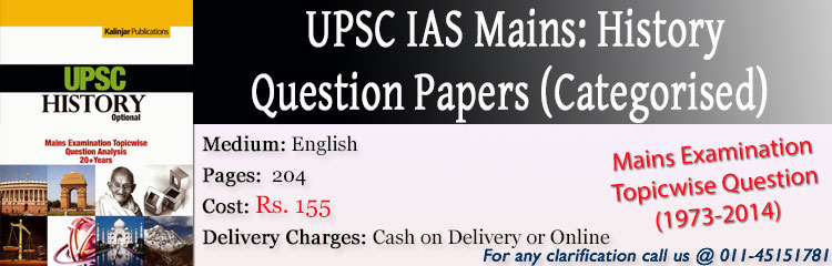 https://iasexamportal.com/sites/default/files/UPSC-Mains-Examination-Topic-Wise-Question-Analysis-History.jpg