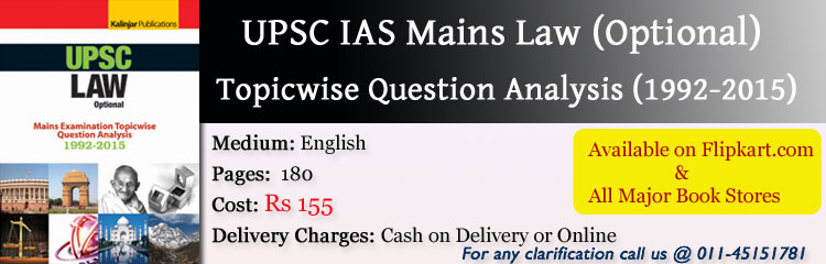 https://iasexamportal.com/sites/default/files/UPSC-Mains-Examination-Topic-Wise-Question-Analysis-Law.jpg
