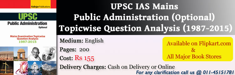 https://iasexamportal.com/sites/default/files/UPSC-Mains-Examination-Topic-Wise-Question-Analysis-Public-Administration.jpg