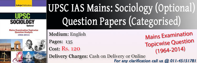 https://iasexamportal.com/sites/default/files/UPSC-Mains-Examination-Topic-Wise-Question-Analysis-Sociology.jpg