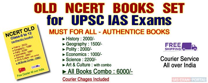 UPSC-OLD-NCERT-BOOKS-SET.jpg