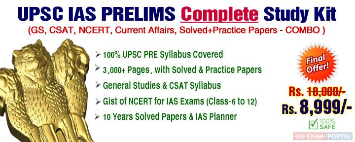 UPSC IAS PRE Exam Complete Study Materials