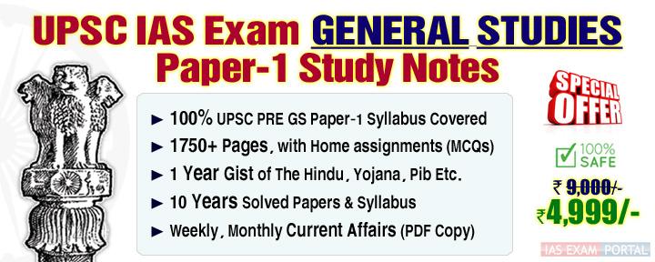 UPSC PRE STUDY MATERIALS