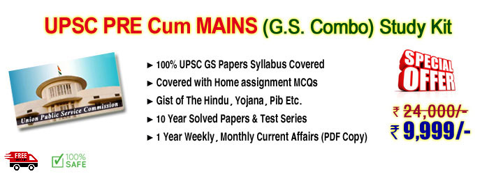 Daily Current Affairs for IAS, UPSC, Civil Services Exams