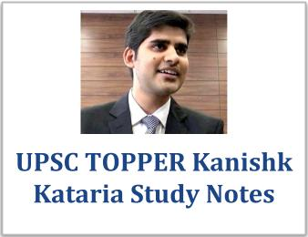 Download) UPSC Topper Kanishk Kataria Study Notes in PDF