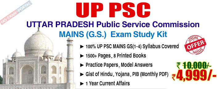 Uttar-Pradesh-PSC-MAINS-GS-Study-Kit