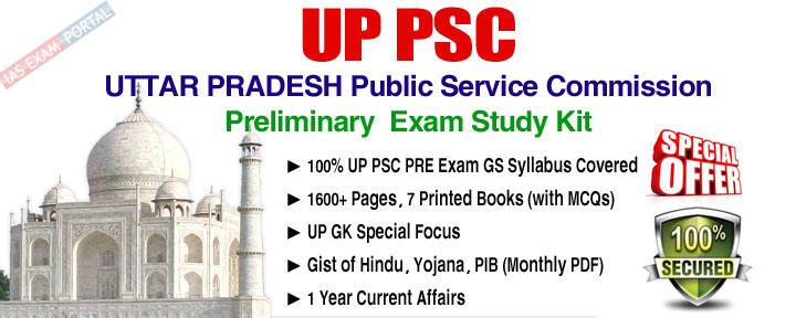 Uttar-Pradesh-PSC-Study-Kit