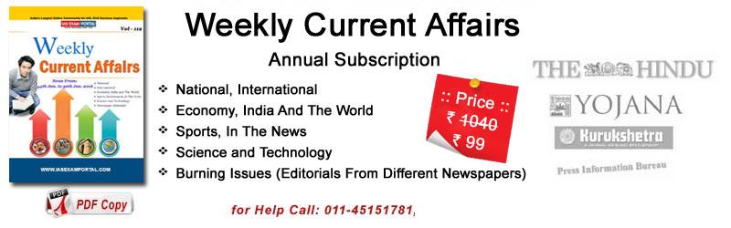 Upsc Current Affairs 2014 Pdf