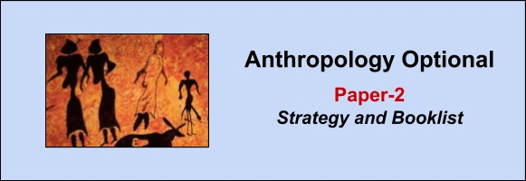 Indian Anthropology By Nadeem Hasnain Download