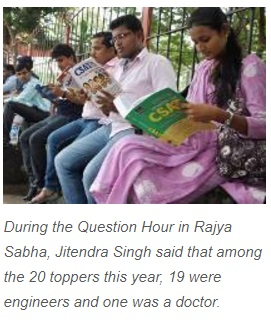 candidates-who-clear-upsc-ias-exams-are-engineers.jpg