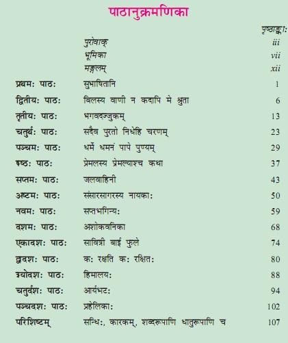 ncert-books.jpg (400×160)