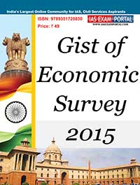 https://iasexamportal.com/sites/default/files/e-Book-Gist-of-Economic-Survey-2015.jpg