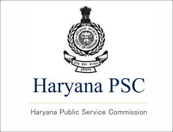 Haryana PSC Logo