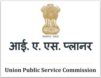 http://iasexamportal.com/civilservices/sites/default/files/ias-planer-logo.jpg