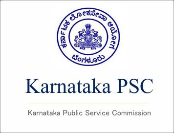 Image result for Karnataka Public Service Commision (KPSC)