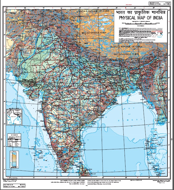 Download maps for upsc exams physical map of india ias upsc exam download maps for upsc exams physical map of india gumiabroncs Choice Image