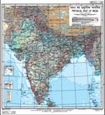 Download india maps for upsc exams ias upsc exam portal indias download maps for upsc exams physical map of india publicscrutiny Choice Image