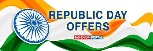 HAPPY REPUBLIC DAY - EXTRA 10% OFF IAS EXAM PORTAL (Formerly UPSC PORTAL) | IAS EXAM PORTAL - India's Largest Community for UPSC Exam Aspirants. TELUGU ACTRESS RASHMIKA MANDANNA PHOTO GALLERY  | 1.BP.BLOGSPOT.COM  #EDUCRATSWEB 2020-07-28 1.bp.blogspot.com https://1.bp.blogspot.com/-hv_YjfIu9W4/WuWU4ojIJdI/AAAAAAAAJ1w/1bjMQq8DzXs4a_47mUpkUgPOyGjSYQlHQCLcBGAs/s400/Rashmika-Mandanna-hd-photos-41.jpg