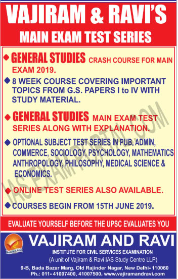 VAJIRAM & RAVI'S MAIN EXAM TEST SERIES | IAS EXAM PORTAL - India's