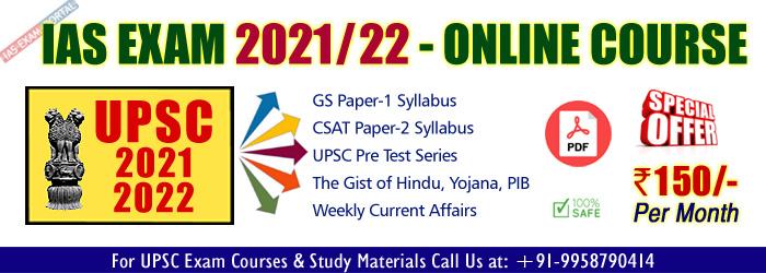 IAS Exam Online Crash Course Coaching