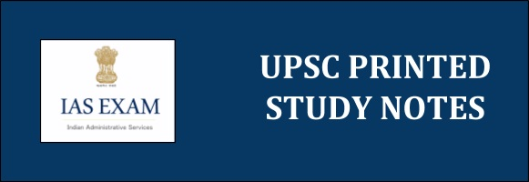 Printed Study Kit for UPSC